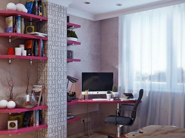 اتاق رویایی برای نوجوانان